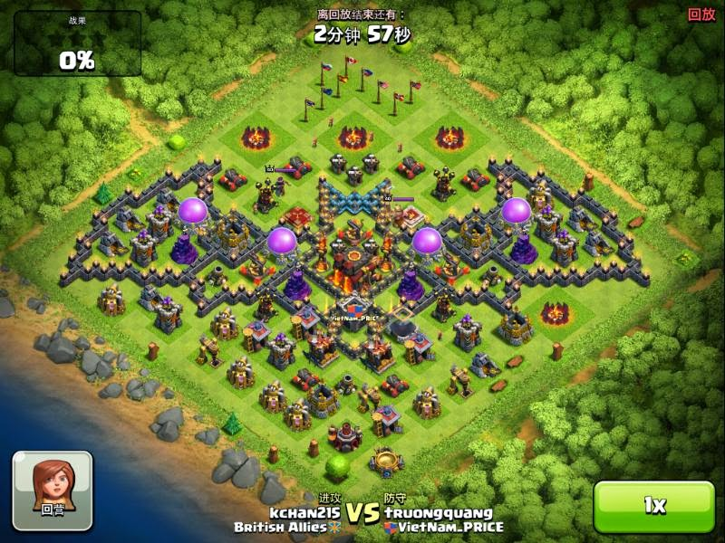 Kunena :: Topic: clash of clans hack apk download for pc (1/1)