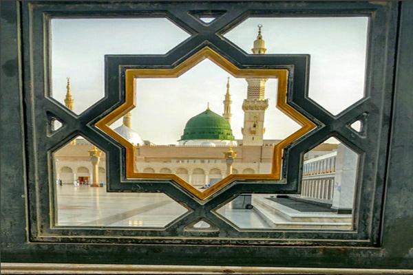 Umrah Banner: Affordable Hajj And Umrah Packages: How To Perform Umrah