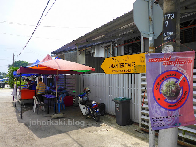 Durian-Cendol-Johor-Bahru-JB