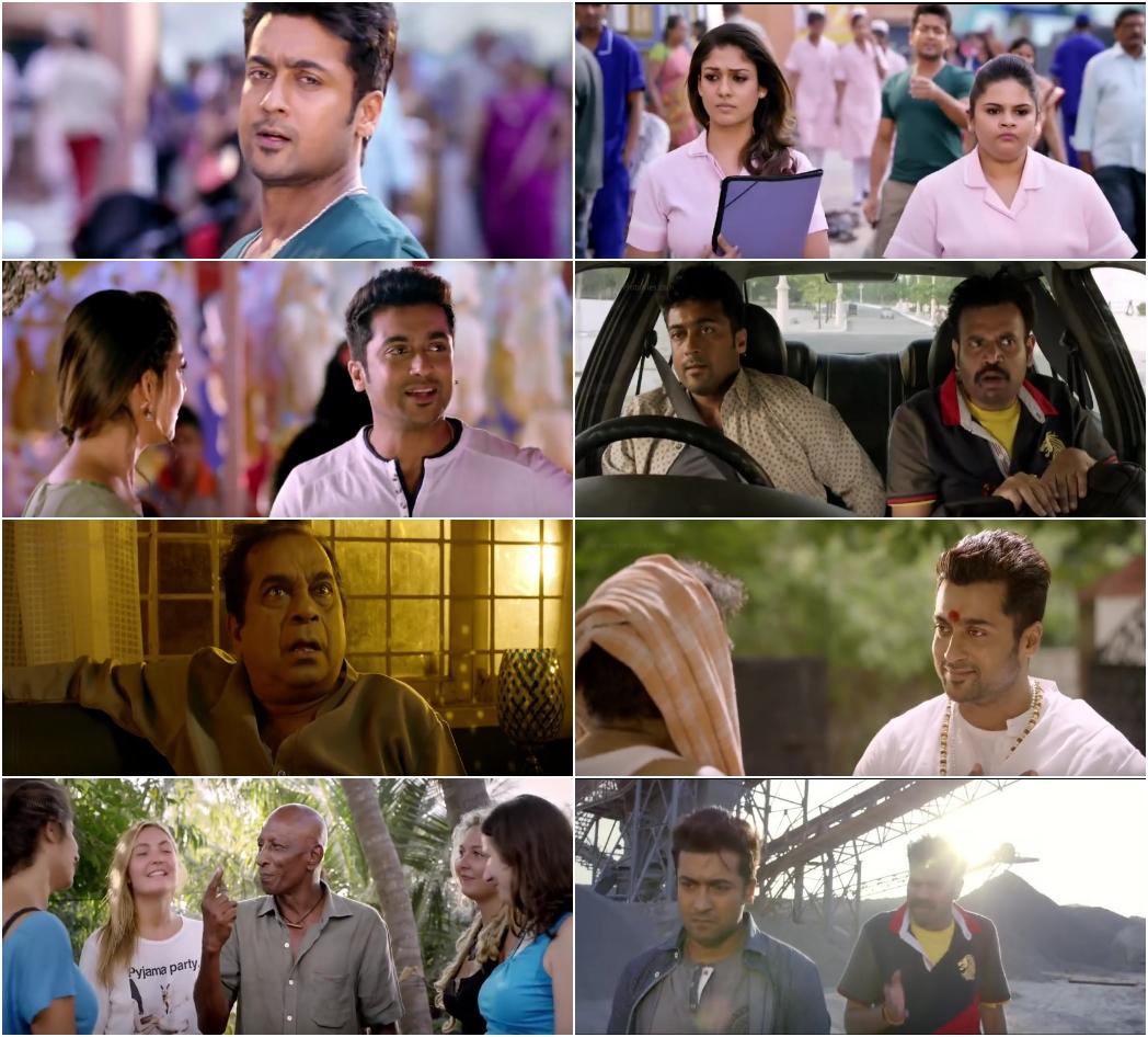 Masss Hindi Dubbed Full Movie Download