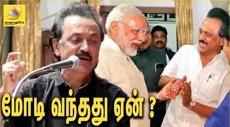 Stalin explains on Modi visit