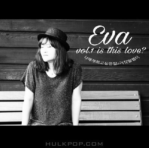 Eva – Is This Love? – EP