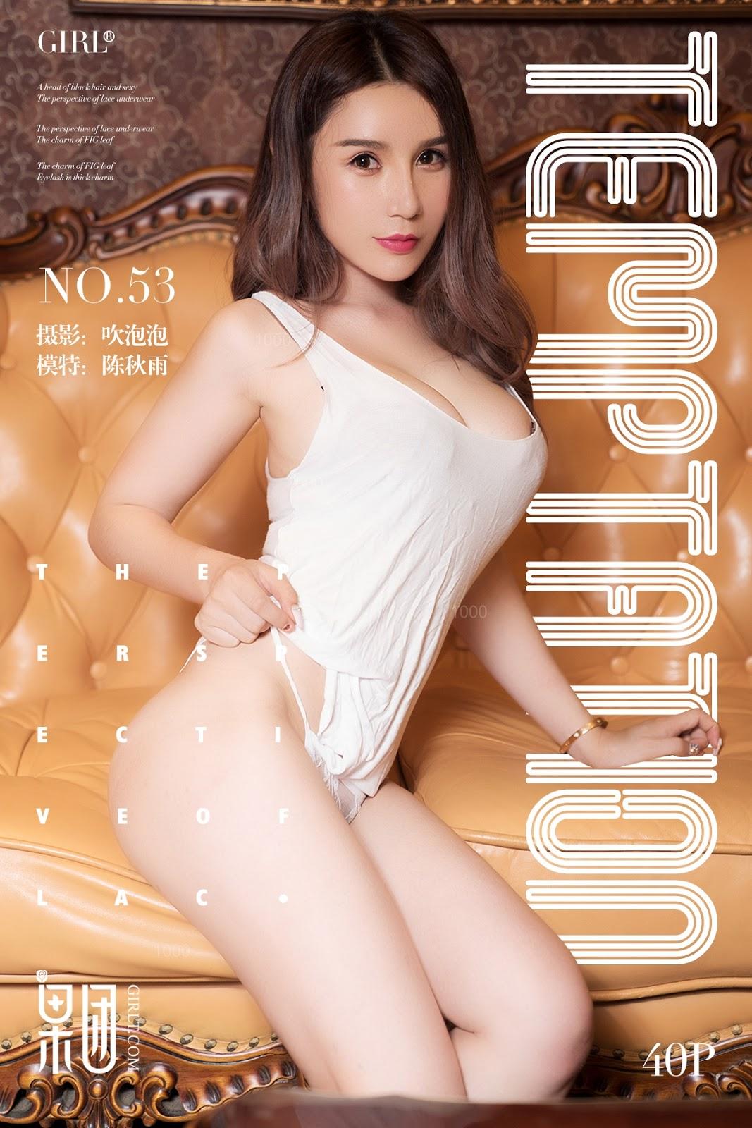 GIRLT No.053