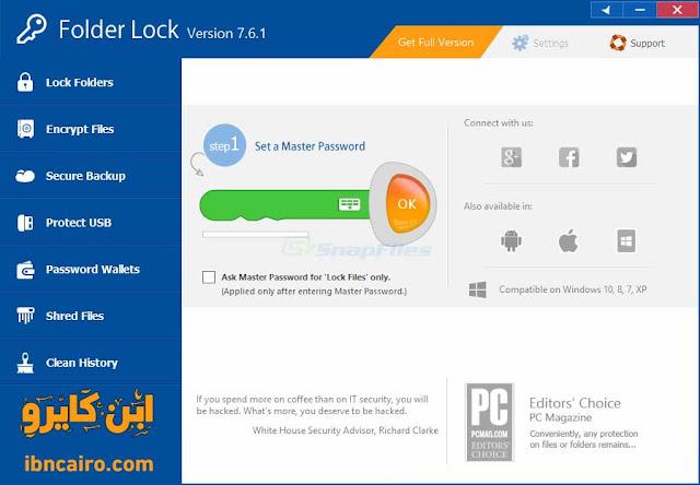 برنامج قفل الملفات برقم سري 2018 للكمبيوتر Folder Lock