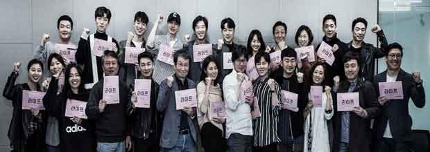 Drama Korea Terbaru Juli 2018