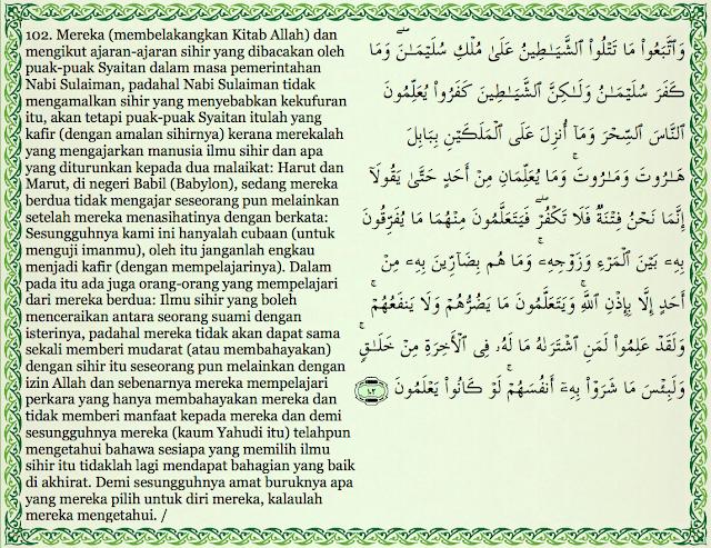 Image result for maksud surah al-baqarah ayat 102