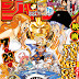 One Piece chapter 832 - Kerajaan Germa