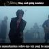 Download ONE OK ROCK - Last Dance [With Karaoke Lyrics] Sub indo