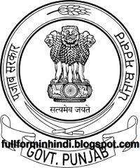 MLA Ka Full Form Kya Hota Hai Full Form Of MLA in Politics in ...