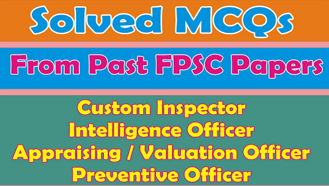FPSC Solved MCQs with answer