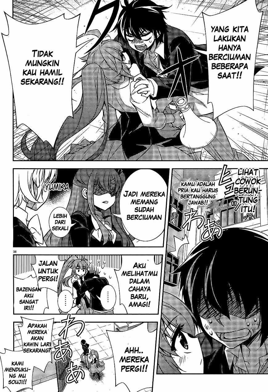 Komik ark romancer 002 - chapter 2 3 Indonesia ark romancer 002 - chapter 2 Terbaru 38|Baca Manga Komik Indonesia