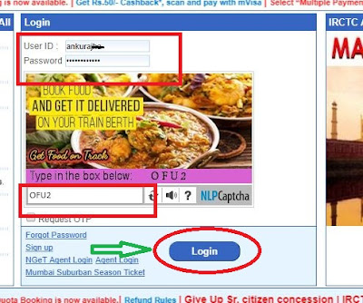 Login irctc Account For verify detail