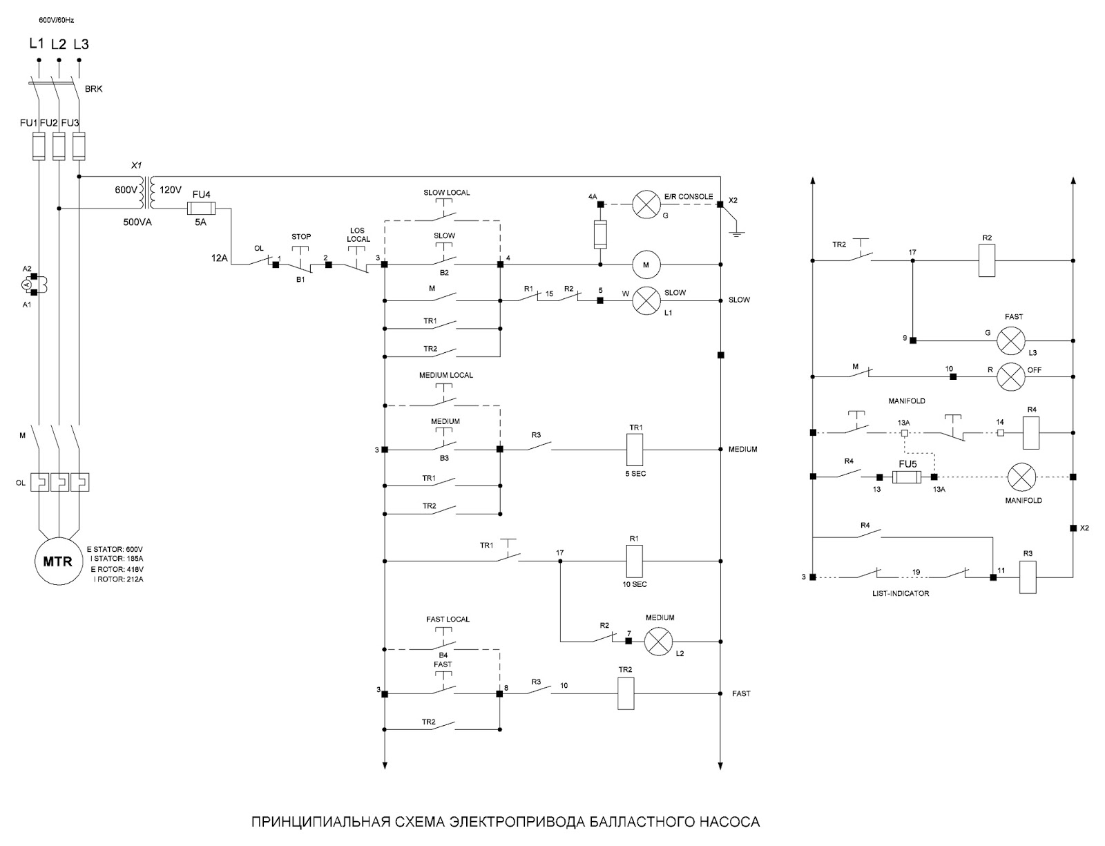 схема автоматики насосом