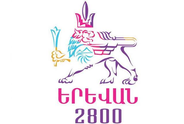 Celebraciones por el 2800 aniversario de Ereván tendrán lugar del 20 al 21 de octubre