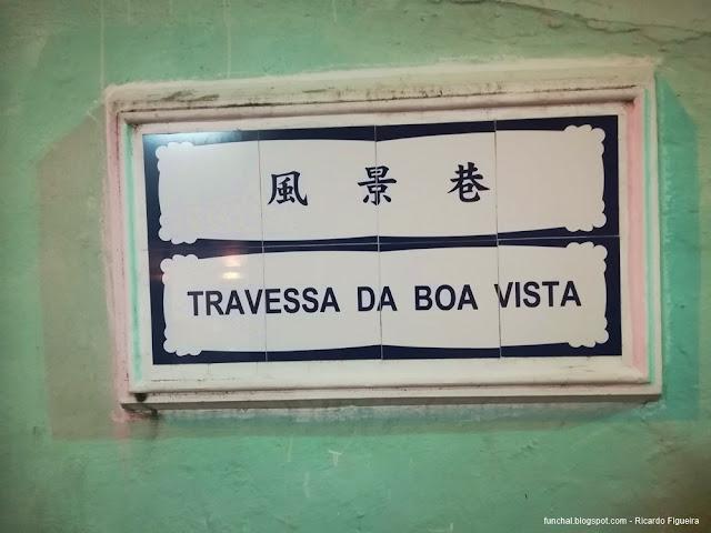 TRAVESSA DA BOA VISTA - MACAU