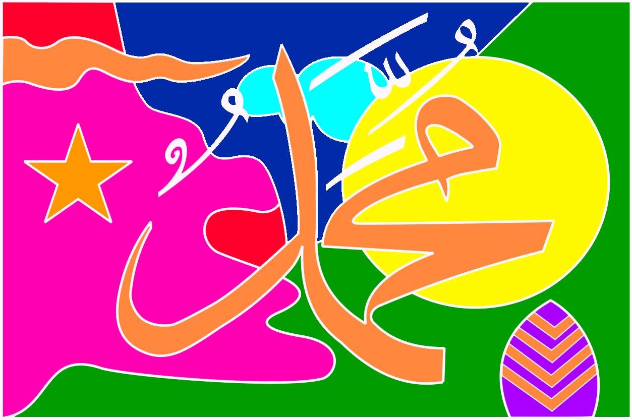Mewarnai Kaligrafi Muhammad