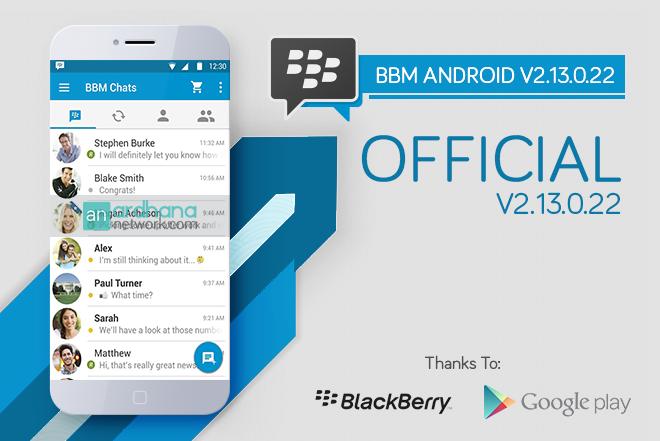 BBM Official V2.13.0.22 - Update 31 Maret 2016