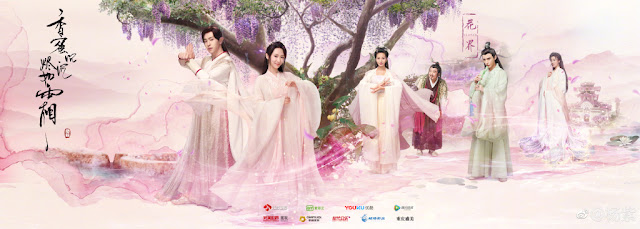Top Chinese fantasy romance series 2018 Ashes of Love