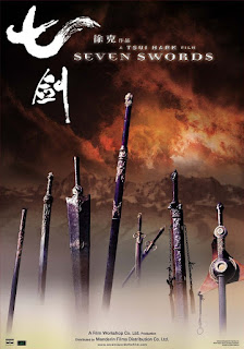 Seven Swords (2005) 7 กระบี่เทวดา [พากย์ไทย+ซับไทย]