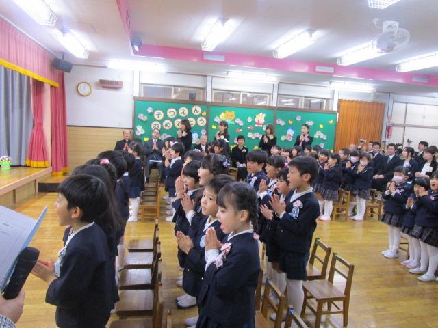 幼稚園 亀田 カトリック