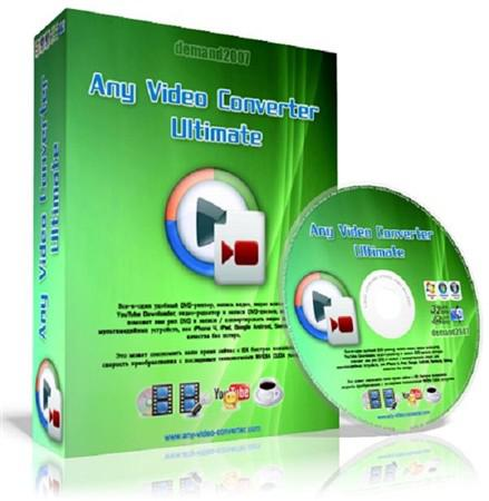 https://www.clubic.com/telecharger-fiche72916-free-youtube-to-mp3-converter.html
