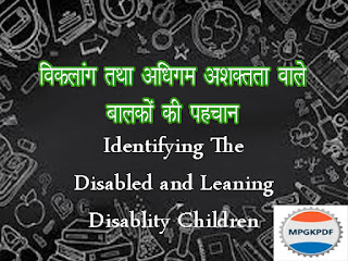 Identifying the Disabled and Learning Disability Children