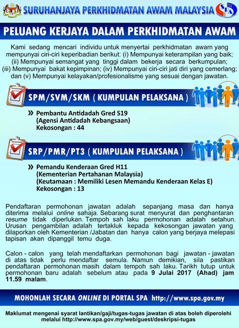 Jawatan Kosong Pembantu Antidadah S19 Di Aadk Min Spm Tetap Berpencen Jobcari Com Jawatan Kosong Terkini