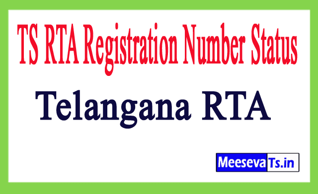 Telangana RTA Tax Verification | TS RTA Registration Number Status