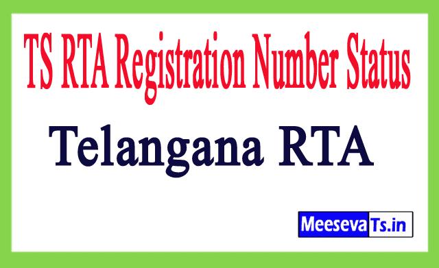 Telangana RTA Tax Verification | TS RTA Registration Number Status