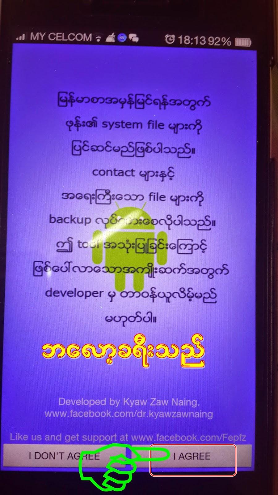 Download perm Root Apk