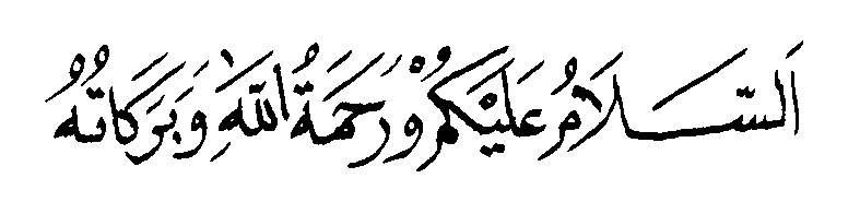 Dalil Tentang Perintah Sholat 5 waktu Berdasarkan Al qur