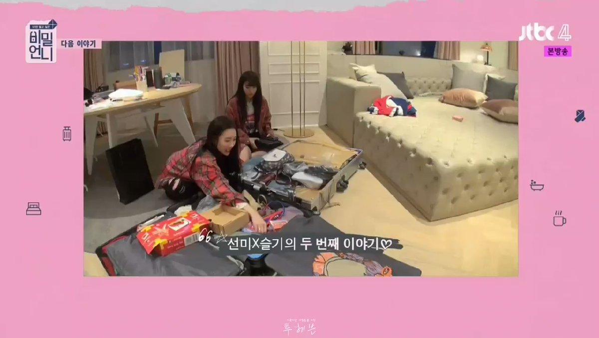 Red Velvet's Yeri - Secret Unnie EP3 - RVid