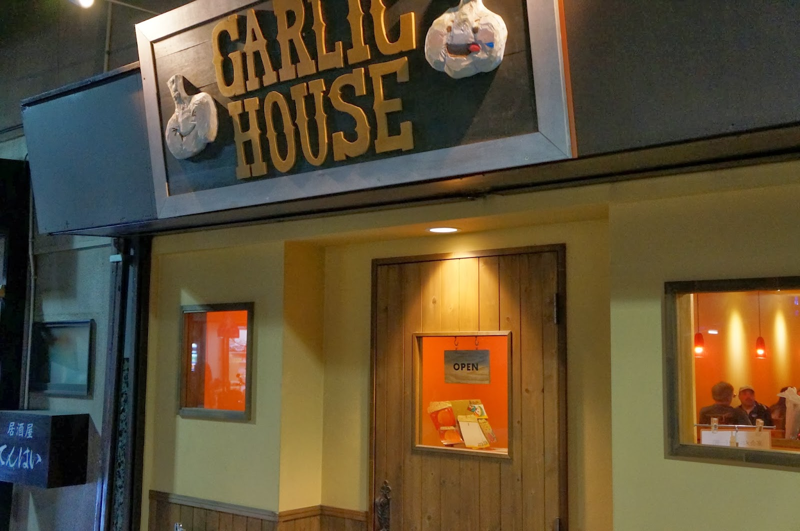 Yokosuka Food Corner - Blue Street and Beyond: Garlic House