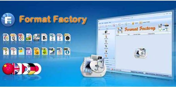 تحميل برنامج فورمات فاكتورى Format Factory 3.9.5 محول الصيغ