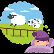 羊を数えながら寝ている人のイラスト