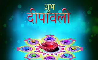shubh-deepavali-wishes-1313x800