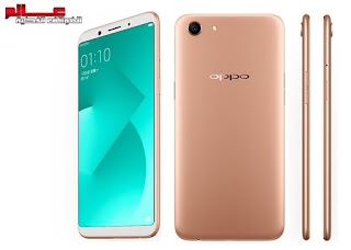 مواصفات و مميزات هاتف أوبو Oppo A83
