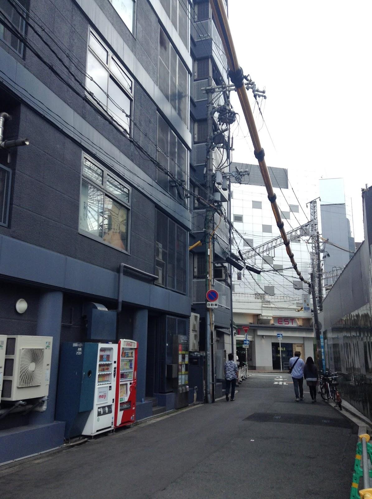 Dotombori Osaka street