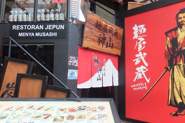 menyamusashi-kamiyama-kualalumpur 麵屋武蔵クアラルンプール