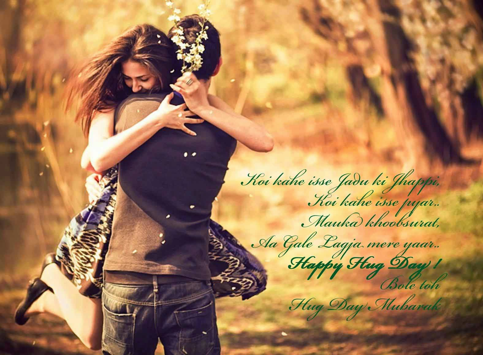 Happy Hug Day 2015