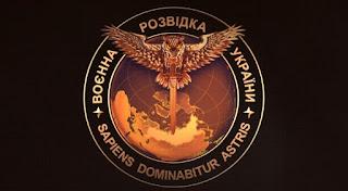 ГПУ назначила заместителями прокурора Запорожской области Шаповалова и Юрченко - Цензор.НЕТ 3819