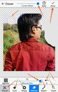 photo background remove in hindi