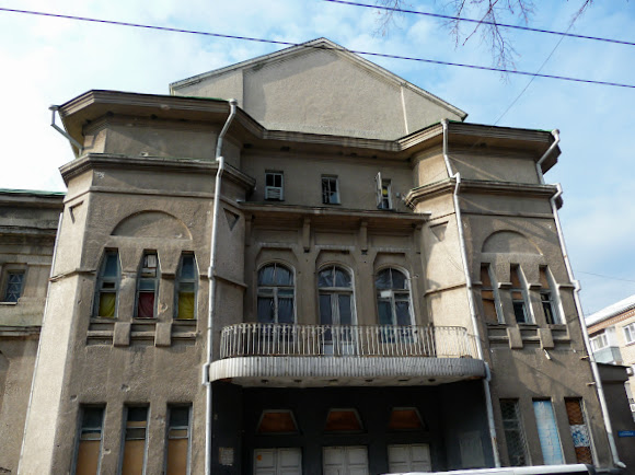 Славянск. Бывшее Дворянское собрание. 1914 г.