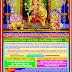 விளாவட்டவான் ஸ்ரீ வீரமா காளியம்பாளுக்கு (1008) சங்காபிஷேகம். (17/ 06/ 2018)