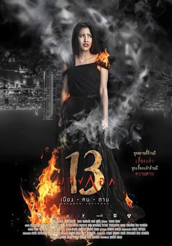 Bangkok 13 Muang Kon Tai เมือง ฅน ตาย