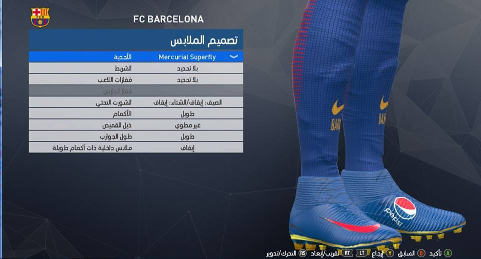 PES 2017 Nike Mercurial Superfly Pepsi Boots by Amir