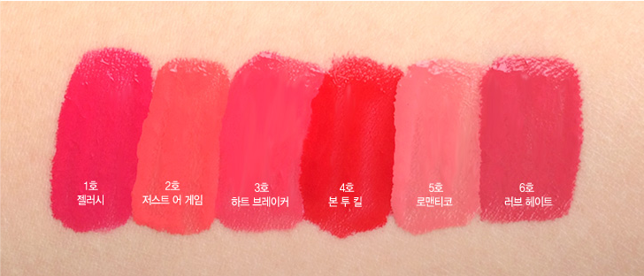 Clio Virgin Kiss Lipnicure Glass swatches