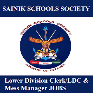 Sainik School, BIhar, 10th, Lower Division Clerk, LDC, Mess Manager, freejobalert, Sarkari Naukri, Latest Jobs, sainik school logo