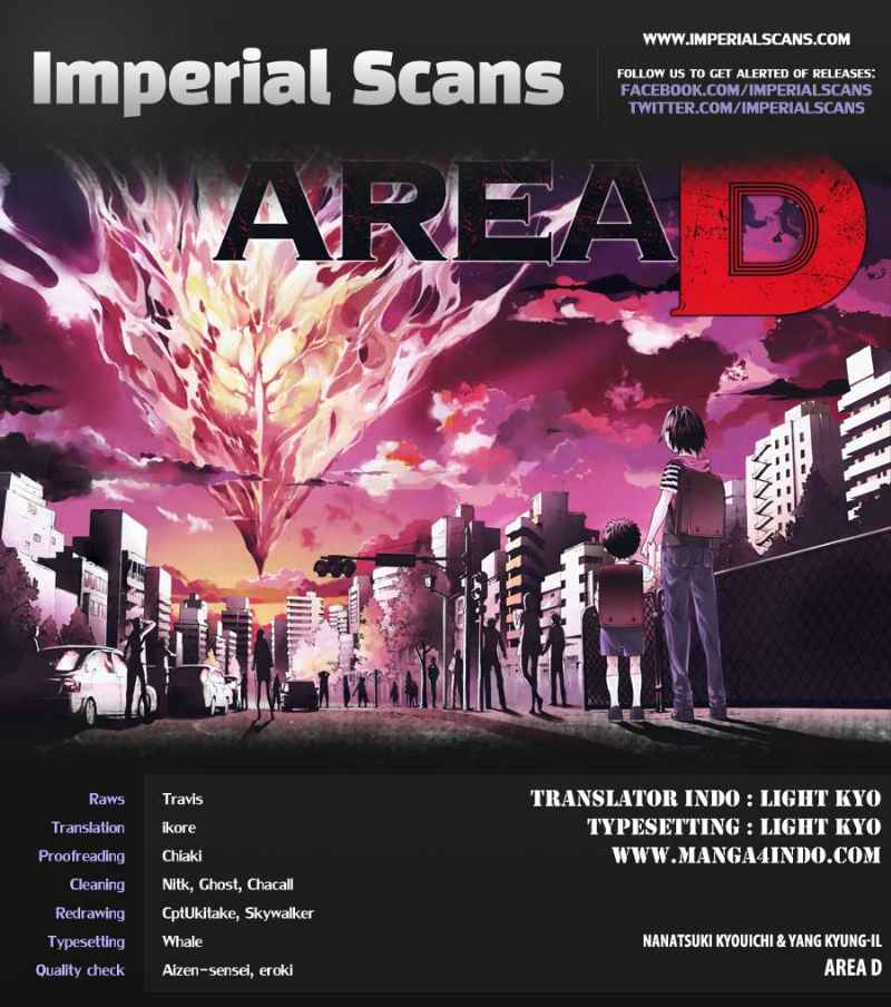 001 Area D: Inou Ryouiki   015