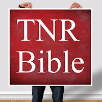 the non-religious bible
